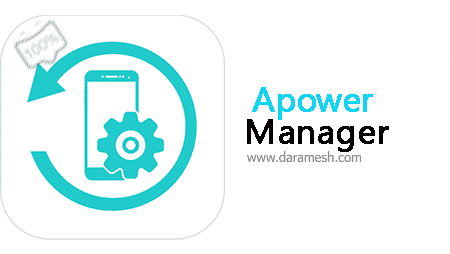 Apower Manager