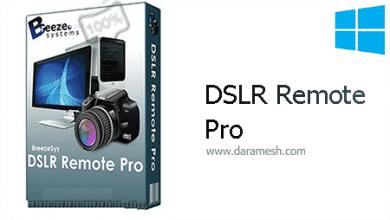 Photo of دانلود نرم افزار DSLR Remote Pro for Windows v3.13 – نرم افزار مدیریت مستقیم تصاویر دوربین کانن از طریق کامپیوتر