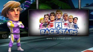 Photo of بازی F1 Race Stars + DLC + Update 1.1 برای PC
