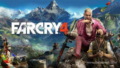 Photo of بازی Far Cry 4 + Update 1.8 برای PC