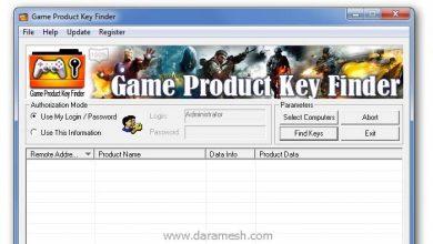 Photo of Nsasoft Game Product Key Finder 1.2.7.0 جستجوی سریال بازی ها