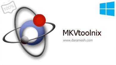 Photo of دانلود نرم افزار ترکیب و ادغام فیلم، صدا و زیرنویس _ MKVToolnix 40.0.0 Win + Portable