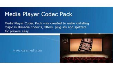 Photo of Media Player Codec Pack Plus 4.4.9.721 کدک صوتی و تصویری