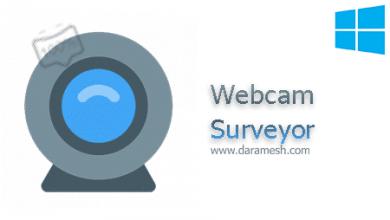 Photo of دانلود Webcam Surveyor 3.8.0.1122 – نرم افزار تبدیل وب کم به دوربین مدار بسته