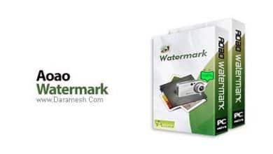 Photo of دانلود Aoao Watermark v8.7 – نرم افزار قرار دادن واترمارک بر روی تصاویر