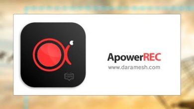 Photo of دانلود ApowerREC v1.2.1 – نرم افزار تصویربرداری از صفحه نمایش