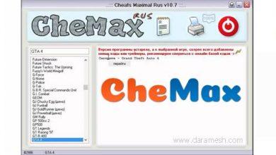 Photo of CheMax 20.4 کد تقلب برای بازی ها
