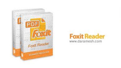 Photo of دانلود Foxit Reader v9.2.0.9297 – نرم افزار خواندن سریع اسناد پی دی اف