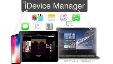 Photo of iDevice Manager Pro 8.0.0.0 دسترسی به فایل ها در آیفون