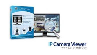 Photo of دانلود IP Camera Viewer v4.0.3 – نرم افزار نظارت بر دوربین های IP