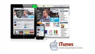 Photo of دانلود iTunes v12.7.5 x86/x64 – نرم افزار مدیریت آیفون، آیپد و آیپاد