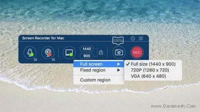 Photo of FonePaw Screen Recorder 1.0.0 فیلم برداری از محیط دسکتاپ
