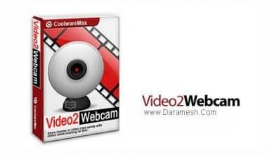 Photo of دانلود Video2Webcam v3.6.8.6 – نرم افزار ایجاد وب کم مجازی با ویدئو کلیپ و عکس های دلخواه