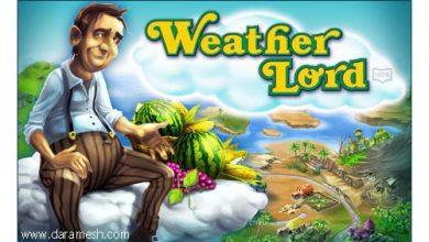 Photo of Weather Lord بازی پادشاه آب و هوا