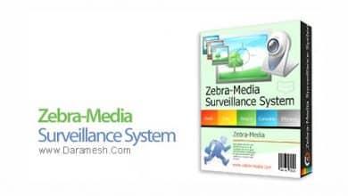 Photo of دانلود Zebra-Media Surveillance System v2.2 – نرم افزار نظارت بر دوربین های مداربسته