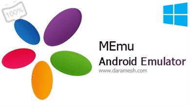 Photo of دانلود نرم افزار شبیه ساز اندروید در ویندوز _ MEmu Android Emulator 7.0.5