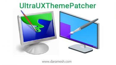 Photo of UltraUXThemePatcher 3.4.1 نمایش تم های غیر رسمی ویندوز