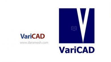 Photo of دانلود VariCAD 2018 v2.06 – نرم افزار طراحی آسان دو بعدی و سه بعدی قطعات صنعتی