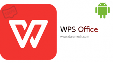 Photo of دانلود نسخه پرمیوم و بدون تبلیغ آفیس قدرتمند اندروید + لایت _ WPS Office Full 12.3