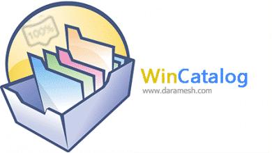 Photo of دانلود WinCatalog  2019 v19.0.0.707 + Portable نرم افزار مرتب سازی و دسته بندی فایل