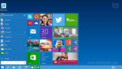 Photo of Windows 10 Transformation Pack 7.0 تبدیل انواع ویندوز به ویندوز 10