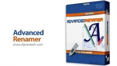 Photo of دانلود Advanced Renamer v3.83 – نرم افزار تغییر نام دسته ای فایل ها
