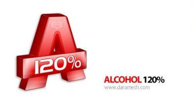 Photo of Alcohol 120% 2.0.3.10521 Retail نرم افزار حرفه ای رایت