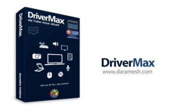 Photo of DriverMax Pro 10.14.0.17 آپدیت درایورهای سخت افزار