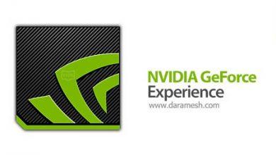 Photo of دانلود NVIDIA GeForce Experience 3.14.1.48 بهینه سازی کارت گرافیک جهت بازی