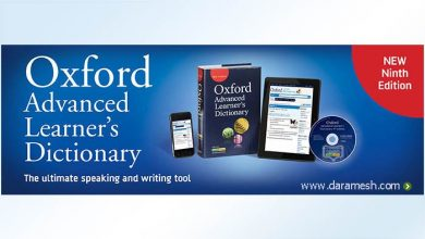 Photo of دانلود Oxford Advanced Learner's Dictionary 9th Edition with iWriter and iSpeaker- نرم افزار دیکشنری انگلیسی آکسفورد، سطح پیشرفته