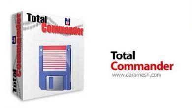 Photo of دانلود  Total Commander 9.21a مدیریت فایل ها