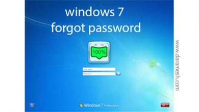 Photo of بازیابی رمز فراموش شده ویندوز 7