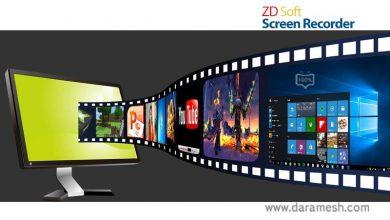 Photo of دانلود ZD Soft Screen Recorder v11.1.13 – نرم افزار فیلم برداری از صفحه نمایش