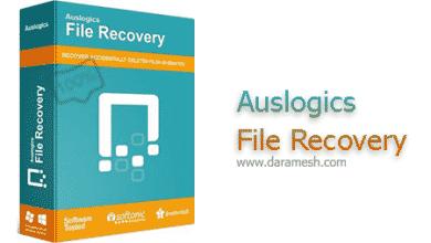 Photo of دانلود نرم افزار  Auslogics File Recovery 9.0.0.2 + Portable بازیابی اطلاعات