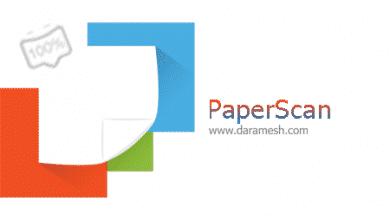 Photo of دانلود  PaperScan Professional 3.0.88 + Portable اسکن حرفه ای اسناد