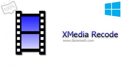 Photo of دانلود  XMedia Recode 3.4.7.4 + Portable مبدل مالتی مدیا