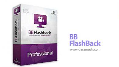 Photo of دانلود BB FlashBack Pro v5.33.0 Build 4392 فیلم برداری از صفحه نمایش