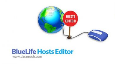 Photo of دانلود BlueLife Hosts Editor v1.2 نرم افزار ویرایش فایل Hosts ویندوز