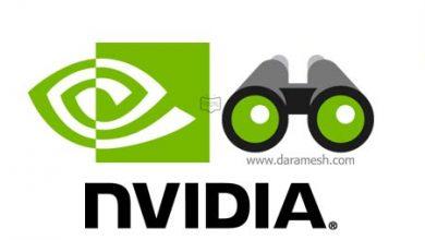 Photo of دانلود Disable Nvidia Telemetry غیر فعال کردن سرویسهای تلهمتری درایورهای Nvidia