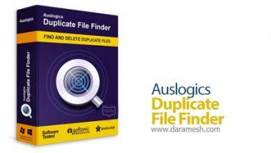 Photo of دانلود  Auslogics Duplicate File Finder 7.0.15.0 جستجوی فایل تکراری