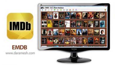 Photo of EMDB 3.20 جمع آوری اطلاعات و پوستر فیلم ها از سایت IMDB