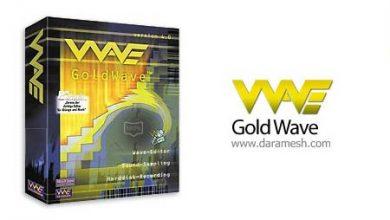 Photo of دانلود GoldWave v6.35 x64 نرم افزار ویرایش و مدیریت فایل های صوتی
