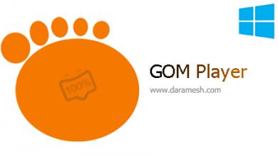 Photo of دانلود نرم افزار پخش فایل های صوتی و تصویری _ GOM Player + Plus + Portable 2.3.48.5310