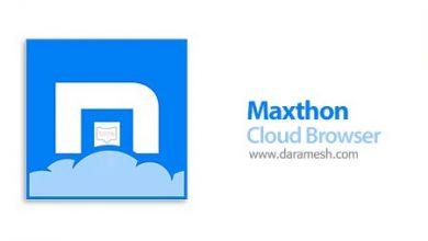 Photo of دانلود  Maxthon 5.2.4.6000 + Portable مرورگر پر قدرت و زیبا