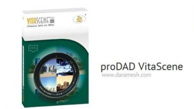 Photo of دانلود پلاگین  ProDAD VitaScene 3.0.258 پلاگین VitaScene