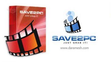 Photo of دانلود نرم افزار  save2pc Ultimate 5.55 Build 1580 + Portable دانلود ویدئو آنلاین