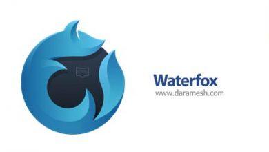 Photo of دانلود نرم افزار  Waterfox 56.2.3 + Portable مرورگر واترفاکس