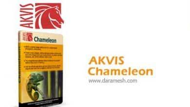 Photo of دانلود AKVIS Chameleon 8.5.1759 پلاگین ساخت کولاژ و مونتاژ تصاویر در فتوشاپ