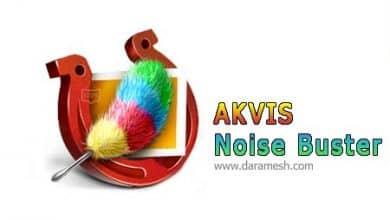 Photo of دانلود  AKVIS Noise Buster v10 کاهش نویز در عکاسی دیجیتال