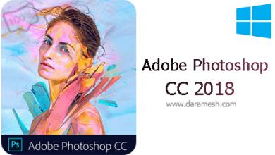 Photo of دانلود Adobe Photoshop CC 2018 v19.1.6.5940 نرم افزار فتوشاپ